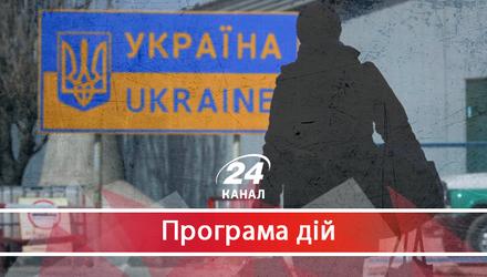 Що робити українцям, аби повернути окуповані території