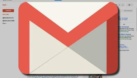 Листи в Gmail можуть читати сторонні люди: як захистити пошту