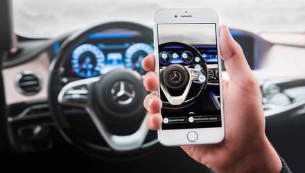 Чи здатен віртуальний помічник в авто розпізнати свого господаря