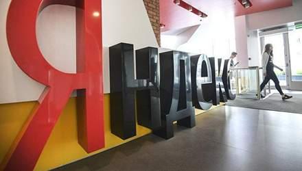 """В """"Яндекс"""" прокомментировали утечку личных данных Google-пользователей"""