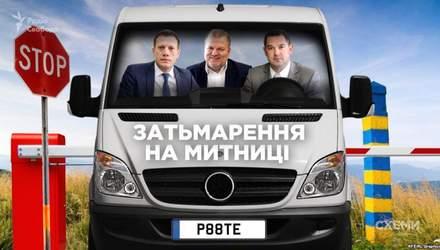 """Ввоз """"евроблях"""" в Украину с участием граждан Беларуси: как прокручивают схему"""