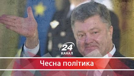 Контроль над медіа – контроль над владою: як Порошенко захоплює колишні активи Януковича