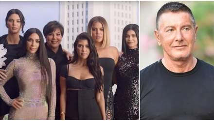 Самые дешевые люди в мире: знаменитый дизайнер публично оскорбил семью Кардашян