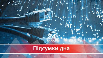 """Депутатська шизофренія: чому нардепи хочуть """"вбити"""" інтернет в Україні"""