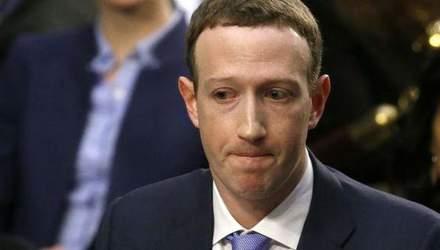 Facebook покарали через злиті дані користувачів