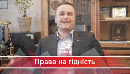 Як покарали Назара Холодницького за злив справ НАБУ