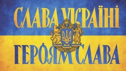 Єдине, що важливо: флешмоб був не про Віду і Вукоєвича, він був за Україну