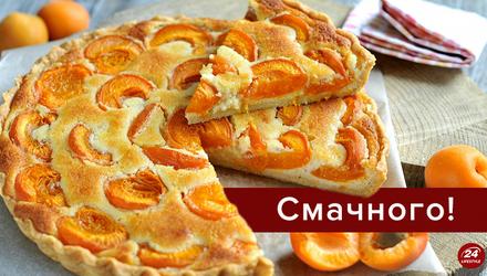 Абрикосовий пиріг  три рецепти приготування запашного десерту eea7d96ecd3de
