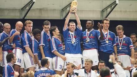 Франція рівно 20 років тому виграла свій перший чемпіонат світу з футболу
