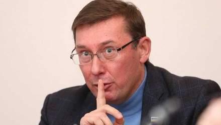 О ФИФА и Луценко: как генпрокурор присоединился к флешмобу украинцев