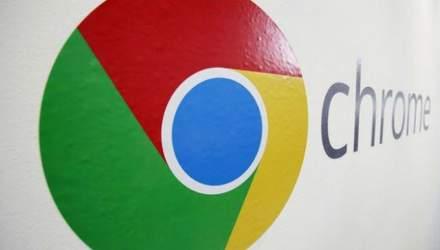 Google Chrome отримає масштабне оновлення