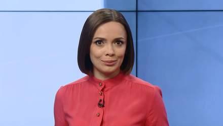 """Підсумковий випуск новин за 21:00: Можливий наступ на Маріуполь. Подробиці отруєння """"Новачком"""""""