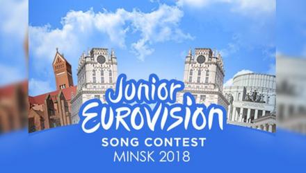 Україна таки візьме участь в дитячому Євробаченні