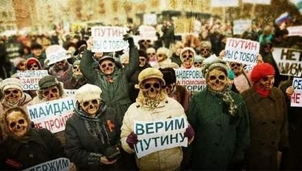 О самом страшном преступлении против режима в России