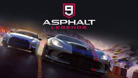 Гра Asphalt 9: Legends на Android та iOS підкорила мільйони користувачів