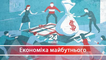 Чи зупинить податок на виведений капітал вимивання мільярдів з України