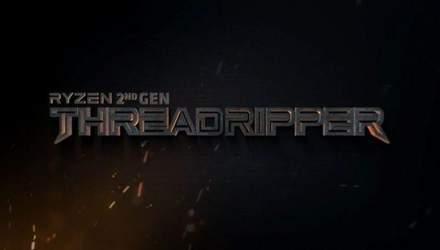 Характеристики та ціни нових процесорів AMD Ryzen Threadripper 2 розкрили до анонсу