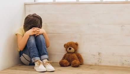 Яка травма дитинства вплинула на ваше життя: тест