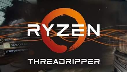 32-ядерний процесор від AMD встановив новий рекорд
