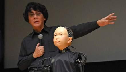Японці створили людиноподібного робота з обличчям  хлопчика: фото