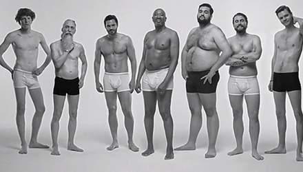 Яка спідня білизна сприяє репродуктивним функціям чоловіка