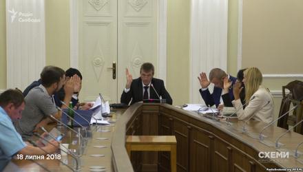 """Ілюзіоністи Держбюро розслідувань: як """"обирали"""" кадри на керівні посади"""