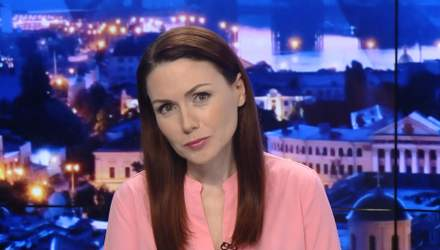 Итоговый выпуск новостей за 21:00: Угрозы журналистке от сына политика. Зонд к Солнцу