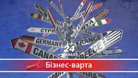 Робота українців за кордоном: скільки вони заробляють та чому не повертаються додому
