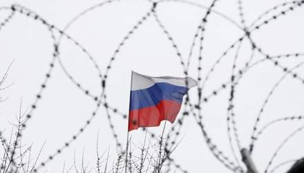 Американский удар по Кремлю: что ждет Путина и Россию
