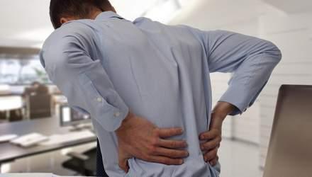 Болі в спині пов'язані з психологічними хворобами: цікаве дослідження