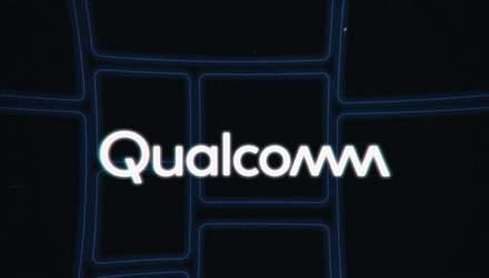 Qualcomm готує до випуску процесор Snapdragon 865: чим він здивує
