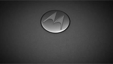 Стоимость нового смартфона Moto P30 появилась до презентации: цена довольно бюджетная