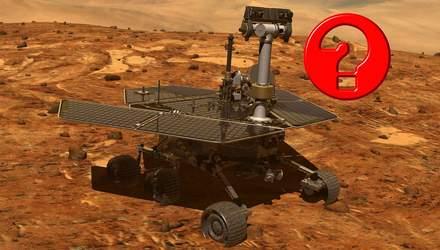 У NASA загубили марсохід