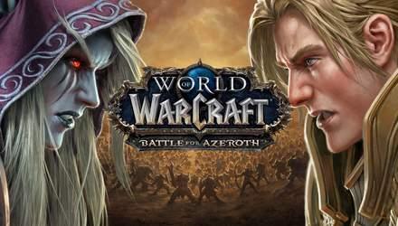 Дополнение игры World of Warcraft: Battle for Azeroth уже доступно пользователям