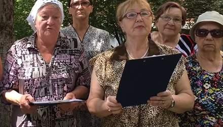 """Маразм міцніє: пенсіонерки з """"Загонів Путіна"""" записали відеозвернення до американців"""