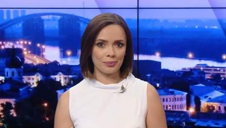 Итоговый выпуск новостей за 21:00: Встреча с Сенцовым. Наезд на людей в Лондоне