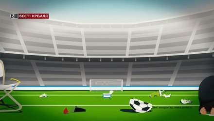 В какую сумму обойдется России содержать стадионы после Чемпионата мира: неожиданные данные
