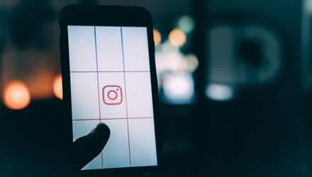 Массовая атака на Instagram-аккаунты: сотни пользователей пострадали от хакеров