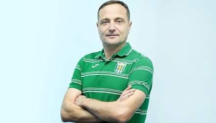 "Тренера ""Карпат"" Олега Бойчишина звільнили"