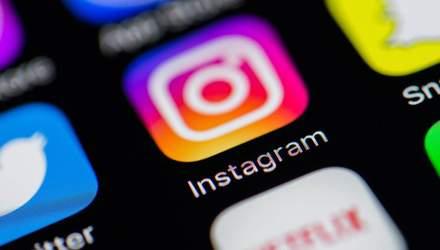 Как защитить свой профиль в Instagram