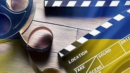 Какие фильмы стали претендентами на премию Оскар от Украины: перечень