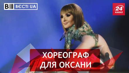 Вести.UA. Грязные танцы Марченко. Батл между НАБУ и САП