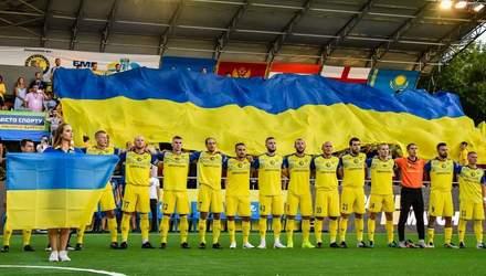Україна не змогла вийти до півфіналу домашнього Євро-2018 з міні-футболу
