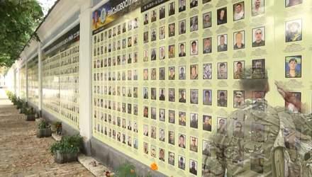 """""""Возможность сказать """"Спасибо"""": волонтеры просят помощи в обустройстве Стены народной памяти"""