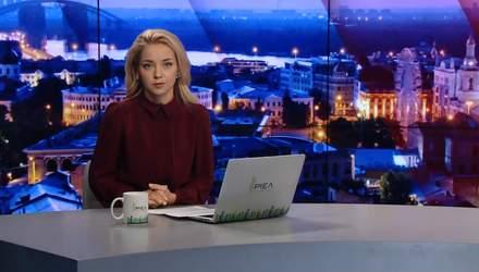 Выпуск новостей за 19:00: Стена народной памяти. ДТП в Сумах