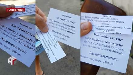 """Чи законно у Києві """"висмоктують"""" штрафи з водіїв-порушників"""