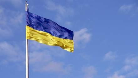 Неподільна і недоторкана країна: як 27 років тому українці здобули незалежність