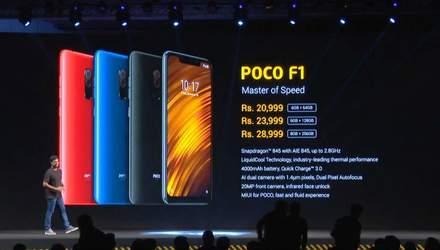 Xiaomi Poco F1 представили официально: характеристики и цена