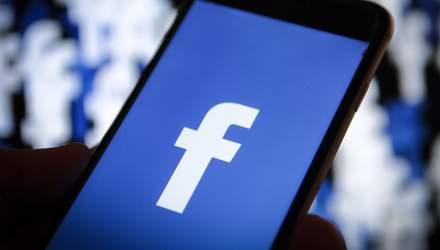 Facebook оценивает степень надежности своих пользователей и достоверность информации