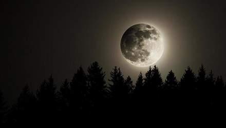 Повний Місяць у серпні 2018: що очікує всіх знаків Зодіаку